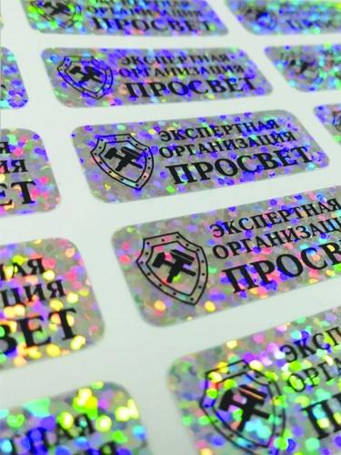 golograficheskie-stikery